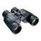 Olympus 8-16X40 Zoom DPS